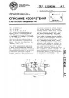 Патент 1239788 Ротор асинхронного двигателя с литой короткозамкнутой обмоткой