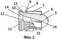 """Патент 2465545 Пуля """"стопер к"""" и патрон для гладкоствольного оружия"""