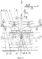 Патент 2519182 Вертолетное грузоподъемное устройство