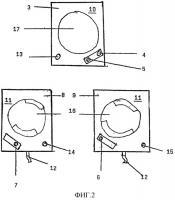 Патент 2375235 Устройство для ввода в велокомпьютер данных о размере колеса