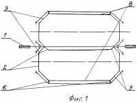 Патент 2334026 Устройство для первичной обработки лубоволокнистого материала