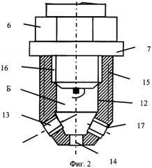 Форкамера двигателя внутреннего сгорания (патент 2327882)