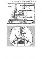 Машина для бурения шпуров (патент 7052)