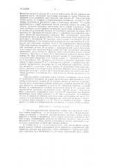Пневмогидравлическая посадочная стойка для крепления очистных выработок (патент 123509)