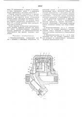Патент ссср  290567 (патент 290567)