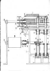 Станок для обстрагивания деревянных колесных ободьев одновременно с четырех сторон (патент 1660)