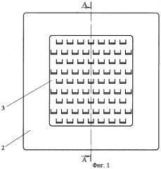 Способ формирования сигнала светофора (патент 2299145)