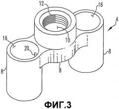 Зонд для ванны с расплавом криолита (патент 2323423)