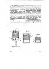 Счетчик числа осей для железнодорожной сигнализации (патент 12131)