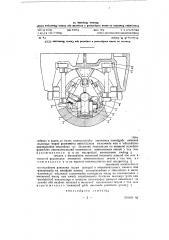 Способ холодной прокатки труб роликами (патент 119162)