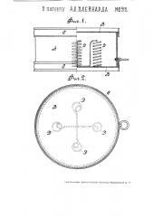 Барабан (патент 2512)