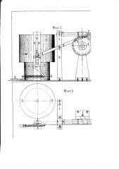 Прибор для хронометрирования работ золотопромывательных драг (патент 2353)