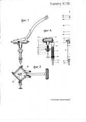 Безфитильная бензиновая горелка для наборных машин