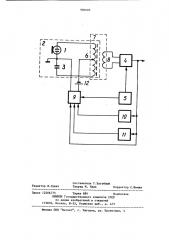 Электроакустический преобразователь желковского (патент 900469)