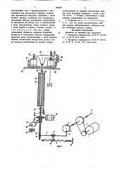 Установка для исследования прочностных свойств материалов (патент 896497)