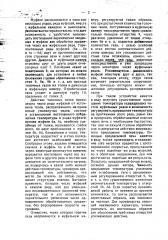 Муфельная печь (патент 1645)