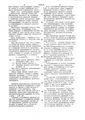 Способ получения полого слитка (патент 899238)