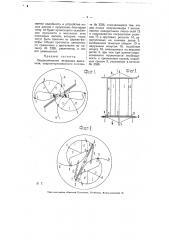 Ветряный двигатель (патент 6160)