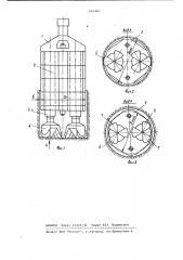 Роторно-турбинный бур (патент 901447)