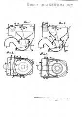 Ватерклозет (патент 2055)