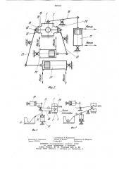 Установка для раздачи полых заготовок внутренним давлением (патент 897343)