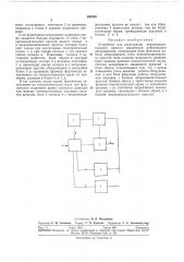 Устройство для регистрации непроизводительного простоя циклически работающего оборудования (патент 290299)