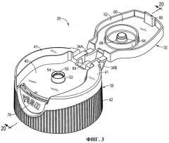 Укупорочное средство с крышкой и подвижной защелкивающей системой (патент 2494937)