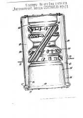 Вертикальный котел с кипятильными трубками (патент 2473)