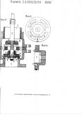 Водоразборный кран (патент 2368)