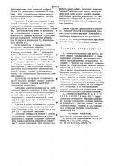 Электрододержатель для ручной дуговой сварки (патент 899297)
