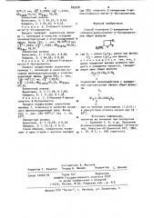 Способ получения 2-замещенных-4-алкокси(арокси)метил- @ - бутиролактонов (патент 899558)