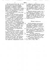 Способ возведения вертикальных конструкций в подвижной опалубке (патент 896221)