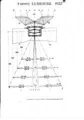 Приспособление к фотографической камере для получения стереоскопических снимков (патент 2325)