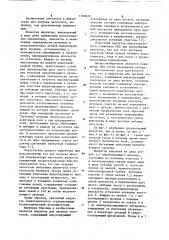 Индуктор для нагрева заготовок (патент 1108620)