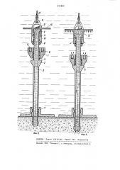 Подводная буровая установка ударного действия (патент 899882)