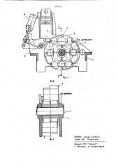 Проводка клети прокатного стана (патент 900912)