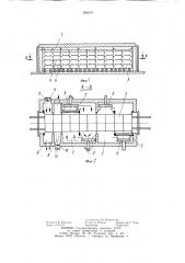 Многозонная сушилка (патент 896347)