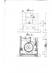 Стиральная машина для войлоков (патент 210)