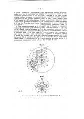 Секундомер для непосредственного измерения ряда следующих друг за другом промежутков времени (патент 6341)