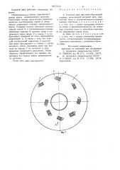 Ножевой диск фрезерно-брусующей машины (патент 897512)