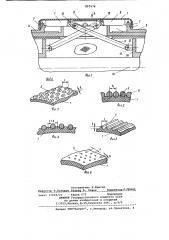 Диафрагма к формующему барабану для сборки покрышек пневматических шин (патент 897576)