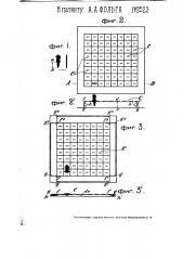 Складная шахматная доска (патент 2523)