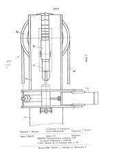 Устройство для срезания сучьев с поваленных деревьев (патент 899351)