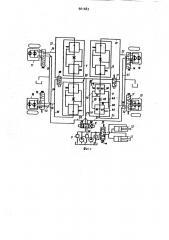 Гидрообъемная трансмиссия транспортного средства (патент 901083)