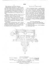 Часы (патент 590691)