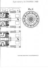 Раздвижной золотник-байпас (патент 1923)