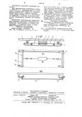 Виброгасящая площадка (патент 898178)