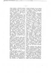 Вагонный распределитель для воздушных тормозов (патент 192)