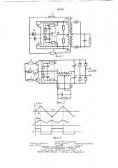 Двухтактный инвертор (патент 896726)