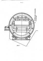 Опрокидыватель роторный катодных кожухов алюминиевых электролизеров (патент 899722)